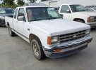 Lot #1320880672 1985 CHEVROLET S TRUCK S1 salvage car