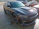 Lot #1392075305 2016 DODGE CHARGER R/ salvage car