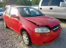 Lot #1425675982 2005 CHEVROLET AVEO LT salvage car