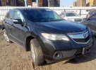 Lot #1539764785 2015 ACURA RDX salvage car