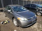 Lot #1679839632 2006 HONDA CIVIC EX