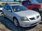 Lot #1375607829 2006 MITSUBISHI GALANT ES salvage car