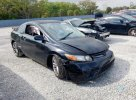Lot #1545799609 2008 HONDA CIVIC SI salvage car