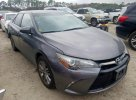 Lot #1478255124 2016 TOYOTA CAMRY LE salvage car