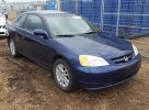 Lot #1546593717 2003 HONDA CIVIC EX salvage car