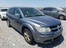 Lot #1560673467 2009 DODGE JOURNEY SX salvage car