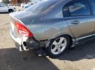 Lot #1639218661 2006 HONDA CIVIC EX